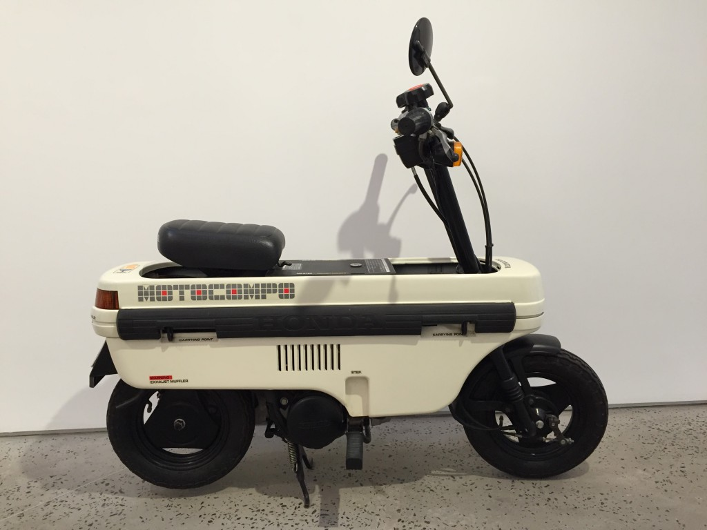 Honda Folding Scooter - Side