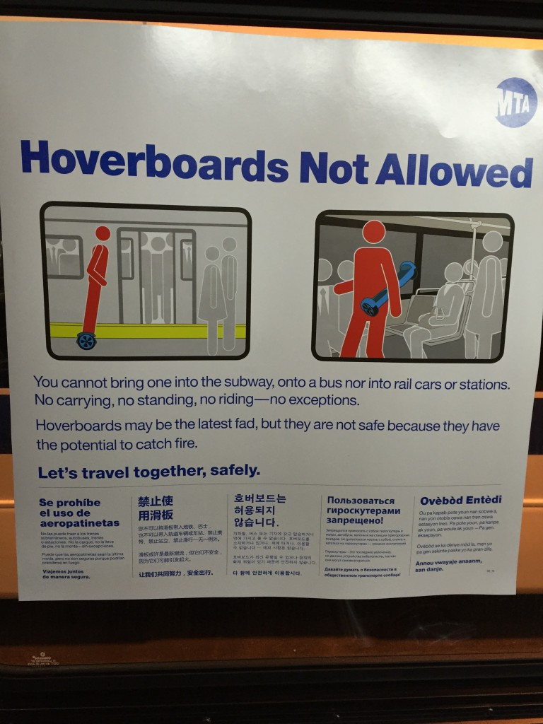 MTA-Loves_Hoverboards