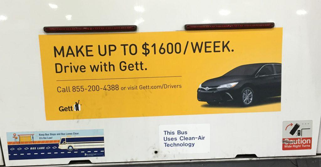 gett-1600-yello