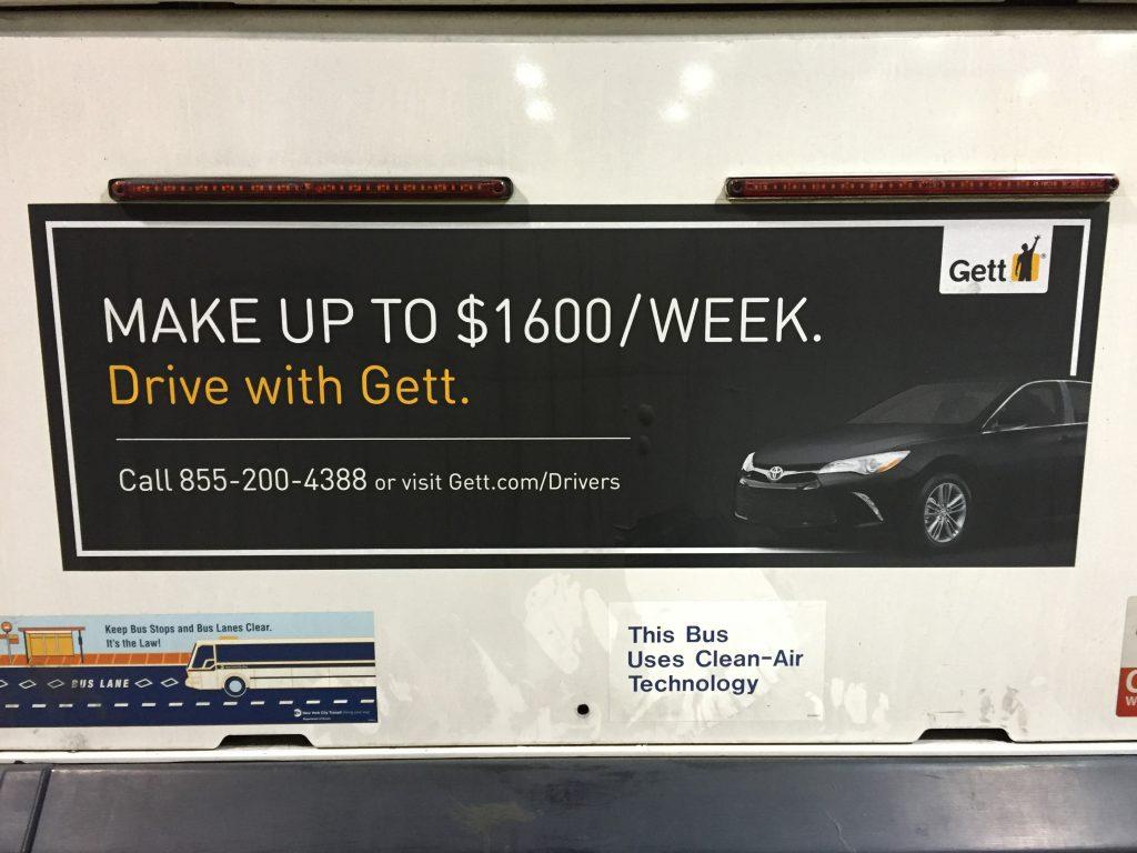 gett-1600
